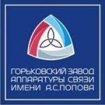 «ГЗАС имени А.С. Попова»