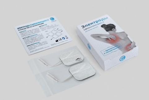 Электроды для физиотерапевтических процедур