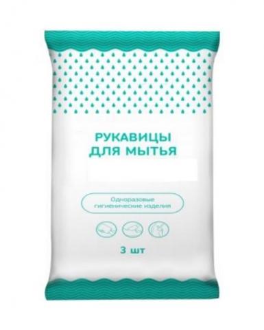 Рукавицы для мытья тела (ламинированные) «БЕЗ ВОДЫ»