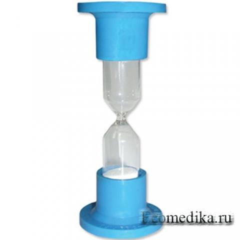Песочные часы (2 мин)