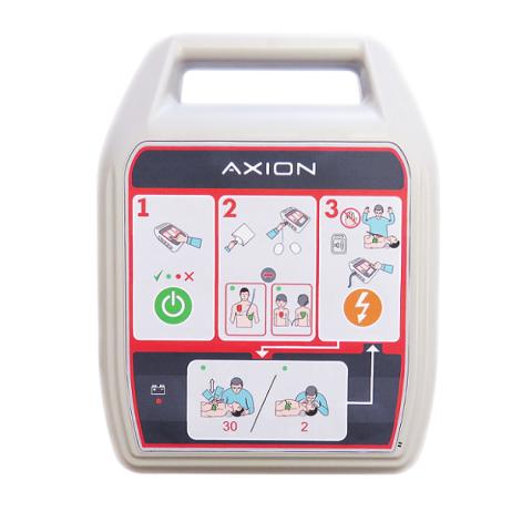 Дефибриллятор АКСИОН ДА-Н-05 (автоматический, переносной)
