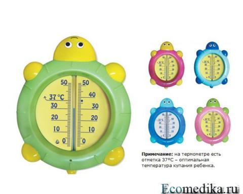 Термометр водный Стеклоприбор В-4