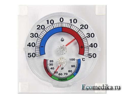 Термогигрометр бытовой ТГО-1 (-50+50с 20%-100%)